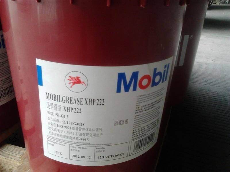 美孚XHP222润滑脂
