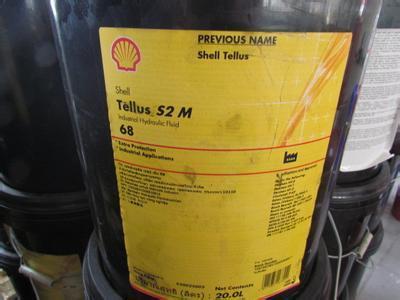 壳牌得〓力士S2M68液压油