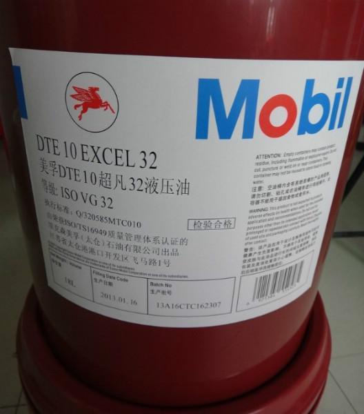 美孚DTE10超凡150液压油