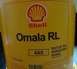 壳牌可耐压RL320齿轮油