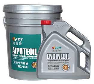 天然气■专用油