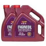 API SL合成汽油机油