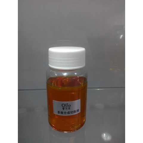 多效合成切削液 OLIO-901