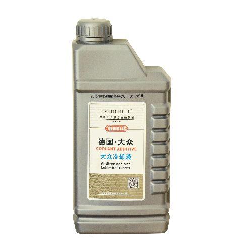 轿车专用防冻�u液-1.5KG 防冻液