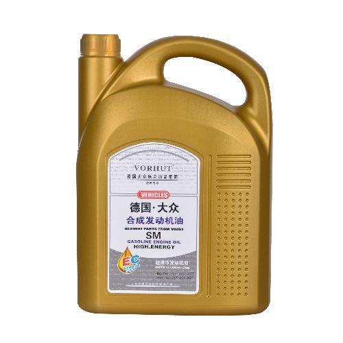SM合成汽油机油-4L系列