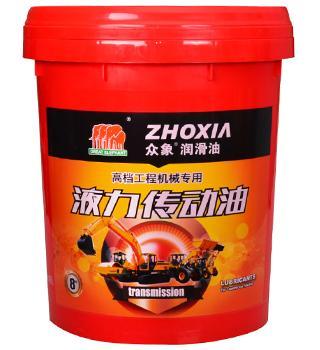 供应众象高级8#液力传动油