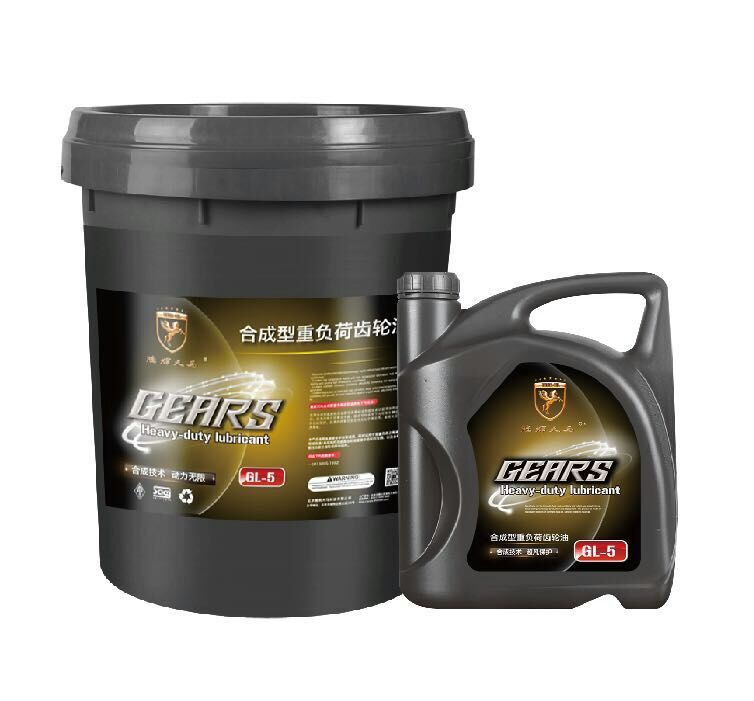 合成型重负荷齿轮油