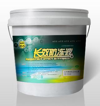 滋禾10公斤防冻液