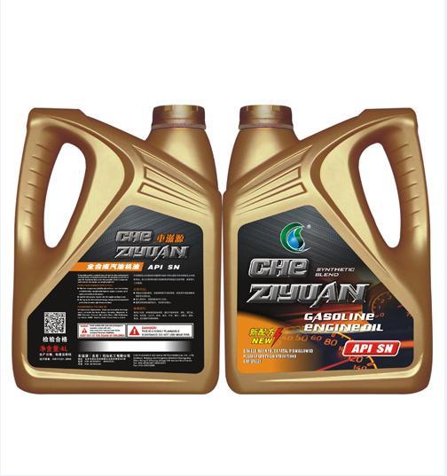 车滋源特种润滑油 SM汽油机油