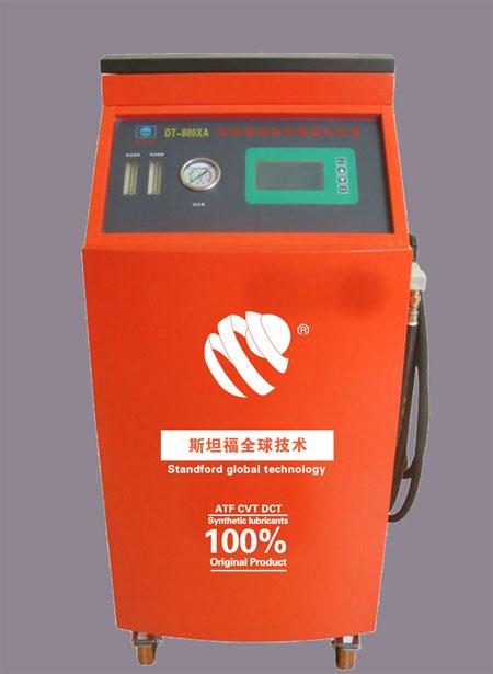 ATF多功能自并没有给砍下来动波箱油等量更换清洗机