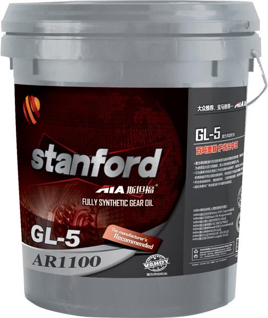 GL-5 100%全合成重负≡荷齿轮油