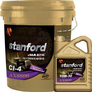 CI-4 100%全合�r血成柴油机油