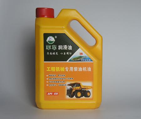 供应军车工程机械专用油