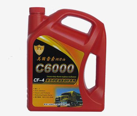 供应雷索CF-4柴油机油
