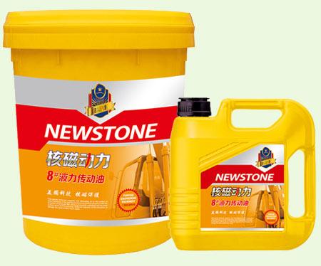 供应纽斯顿8#液力传动油
