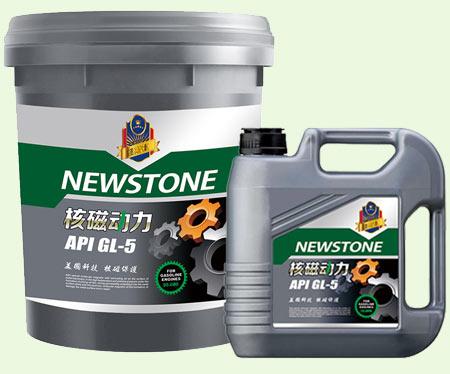 供应纽斯顿GL-5重负荷齿轮油