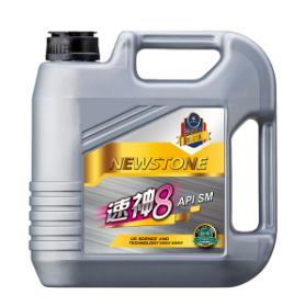 供应纽斯顿-速神8汽机油
