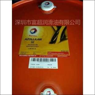 供應道達爾AZOLLA AW32液壓油 32號抗磨液壓油
