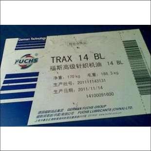 供應福斯TRAX 14BL針織機油 福斯針織機油