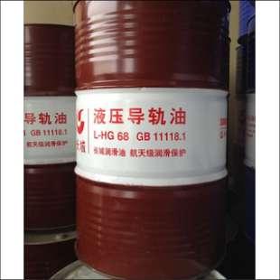 长城L-HG68液压导充满了如兰似麝轨油