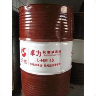 长城卓力L-HM46抗磨液压油(高压无灰)