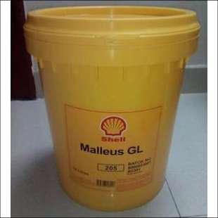 壳牌马力士GL205润滑脂