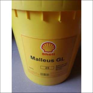 殼牌馬力士GL25潤滑脂