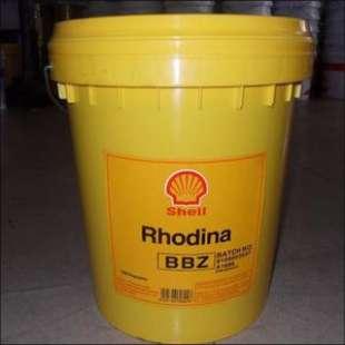 壳牌Rhodina BBZ半合成润滑脂