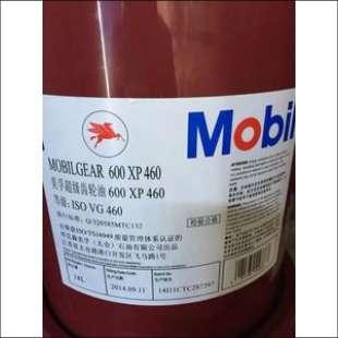 美孚600XP460超级齿轮油 工业齿轮油