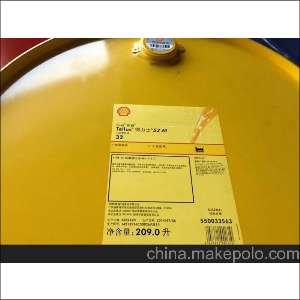 殼牌得力士S2M32液壓油