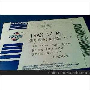 福斯TRAX 14BL针织机油