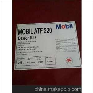 美孚ATF220汽车自动排档油.