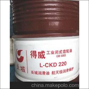 长城得威L-CKD320重负荷工业闭式齿轮油