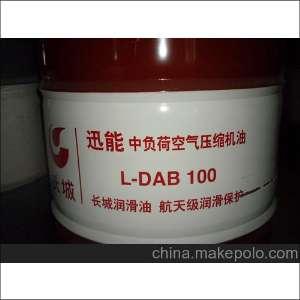 长城迅能L-DAG46轻负荷空压机油