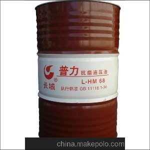 长城普力L-HM68抗磨液压油