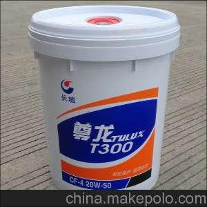 長城尊龍王T300柴油機油