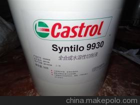 全合成Syntilo 81E水溶性切...