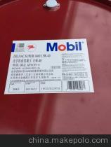 美孚特级黑霸王机油1400 15W-...
