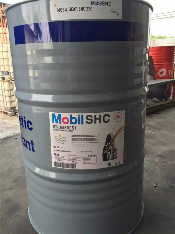美孚SHC220合成齿轮油 原装正品