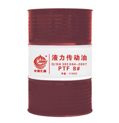 PTF  液力传动油