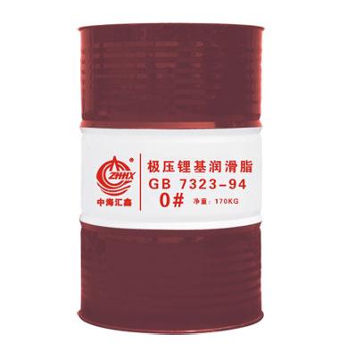 极压锂基润滑脂