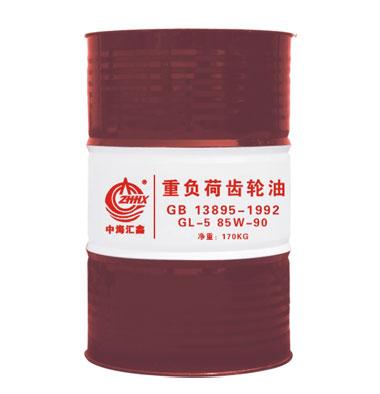 GL-5   全合成重负荷齿轮油