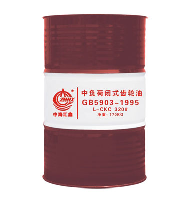 L-CKC   中负荷工业闭式齿轮油