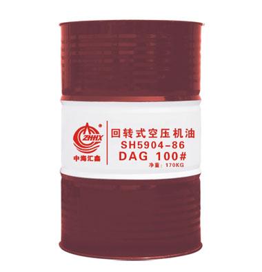 DAG   喷油回转式空气压缩机△油