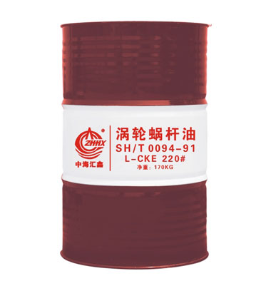 L-CKE   涡≡轮蜗杆油