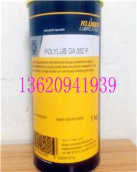 KLUBER ISOFLEX NBU15 长寿高速润滑脂