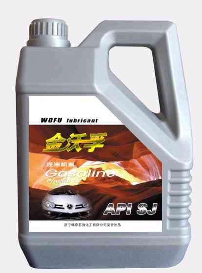 高¤级轿车用油