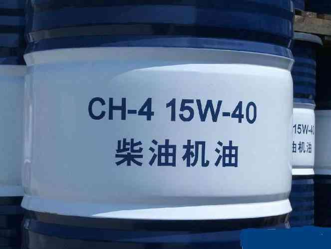 供應昆侖CH-4 15W-40柴機油