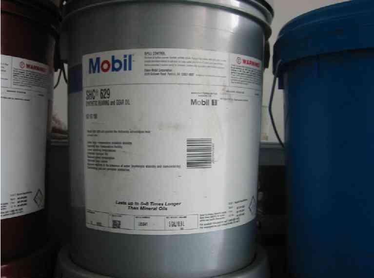 供應美孚合成SHC629齒輪油