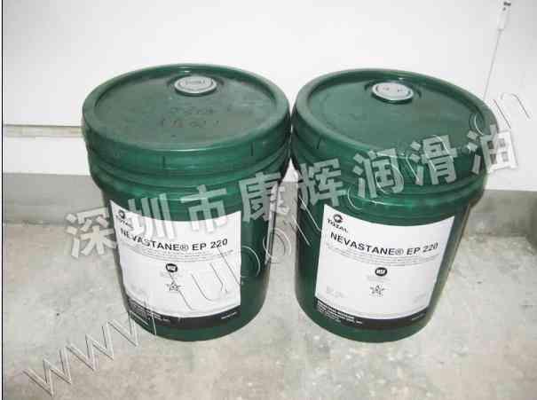 道达尔EP220合成齿轮油